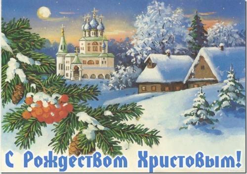 Прикрепленное изображение: Рождество11.jpg